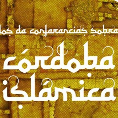 Ciclo Arqueología: La sociedad en la Córdoba musulmana
