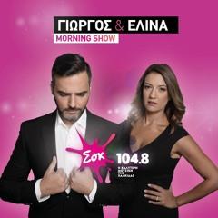 24/06/2021 || SOK FM MORNING SHOW #768