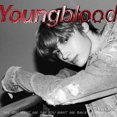 [Solo by #NQSound] TXT Huening Kai's Youngblood