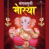 Jai Mangal Murti Morya (Part 2 / rom