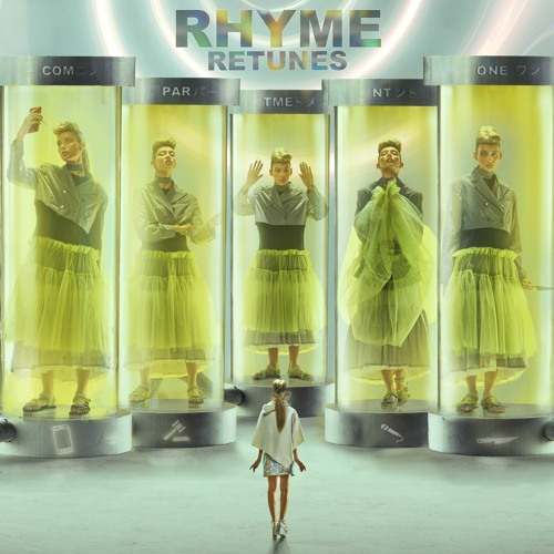 RHYME (RETUNES) Compartment One.