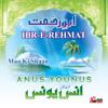 Download Subhan Allah Mp3