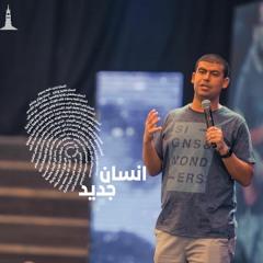 اجتماع الشباب ش نادر سامح(إنسان مقاد من الروح) 20 - 11 - 2020