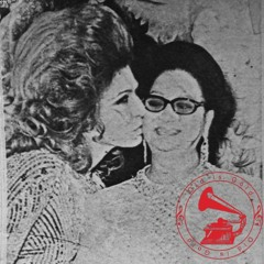 فايزه احمد - خلينا ننسى