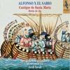 Cantigas de Santa Maria, CSM 18: Por nos de dulta tirar (Remastered)