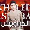 Download مولد الدراويش توزيع درامز خالد الشبح 2020 هيرقص مصر Mp3
