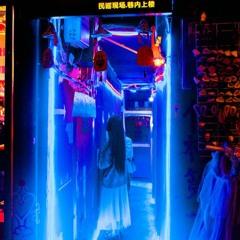 Neon Lights (demo)