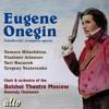 Eugene Onegin, Op. 24: Act Three: Scene I, No. 20a: Gremin's Aria