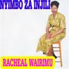 Mwamba Imara