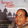 Fazilat -E- Mah -E- Ramzan (Album Version)