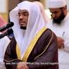 Download قران كريم بصوت ياسر الدوسري جميل جداً (ارح سمعك )ـ Mp3