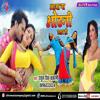 Download Aaja Na Odhni Utaar Ho Mp3