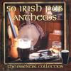 Irish Ways and Irish Laws