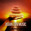 Zen Lounge Music (Exotic Chinese Massage)