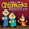 The Chipmunk Song (Christmas Don't Be Late) (Remastered)