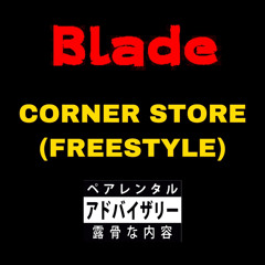 Blade - Corner Store (Freestyle)