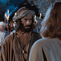 يهوذا / Judas