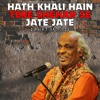 Download Hath Khaali Hain Tere Shahr Se Jate Jate | Rahat Indori Mp3