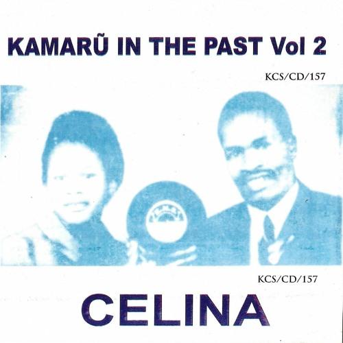 KAMARU IN THE PAST VOL 2