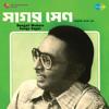 Download Ki Holo Chand Keno Mp3