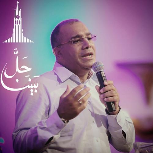إجتماع مساء الاحد - د.ق/ سامح حنا (حل بيننا) - ٢٠ ديسمبر ٢٠٢٠