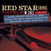 Stylin (Remix Album Version (Edited)) [feat. Baby (Cash Money), Loon, N.O.R.E. & Young Gavin]