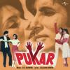 Jane Jigar (Pukar / Soundtrack Version)