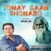 Download Na Chahile Jare Paoya Jay Mp3