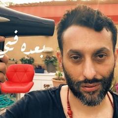 تامر نفار - بعده فيي روح(MP3_160K)_1.mp3