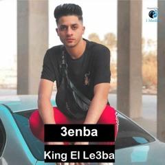 King El Le3ba