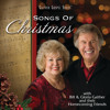 Away In A Manger (Live) [feat. Tanya Goodman Sykes, Cynthia Clawson & Lily Weatherford]