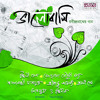 Download Hay Go| Byathay Kotha Mp3