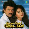 Download Roop Ki Rani Choron Ka Raja Mp3
