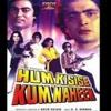 Download Chand mera dil aa dil kya tum kya jaano mil gaya - 'Hum Kisise Kum Naheen' (1977) Mp3