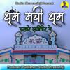 Download He Mere Haji Piya Mp3