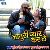 Download janudi pyar kar le Mp3