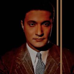 طقطوقة: بِتِسألي ليه | محمد عبدالوهّاب | عام ١٩٢٧