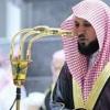 Download سورة الكهف - ماهر المعيقلي -علي روح توفيق رياض غالي Surat Alkahf - Maher Al Muaiqly Mp3