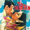 Maine Dil Abhi Diya Nahin (The Train / Soundtrack Version)