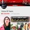 Download Burushaski Song 2020 - With Subtitles - Lyrics- Sher Zaman Sheerazi - Vocals - Mushtaq Ahmed Mp3