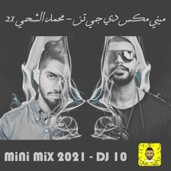 DJ 10 MiNi MiX 2021 - محمد الشحي