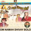 Download Hamar Raja Jee Bum Bum Bole Mp3