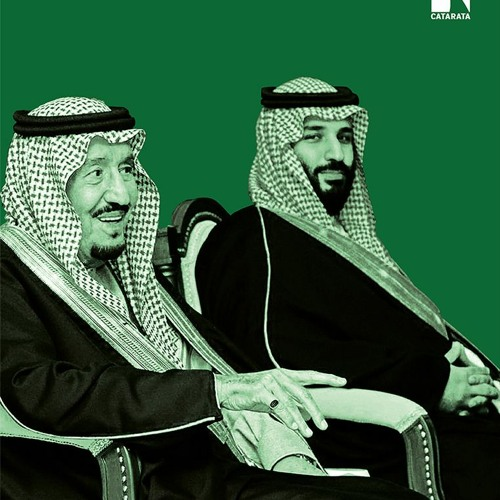 """Presentación del libro """"El reino de Arabia Saudí y la hegemonía de Oriente Medio"""""""