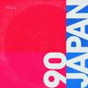 Japan (Instrumental)