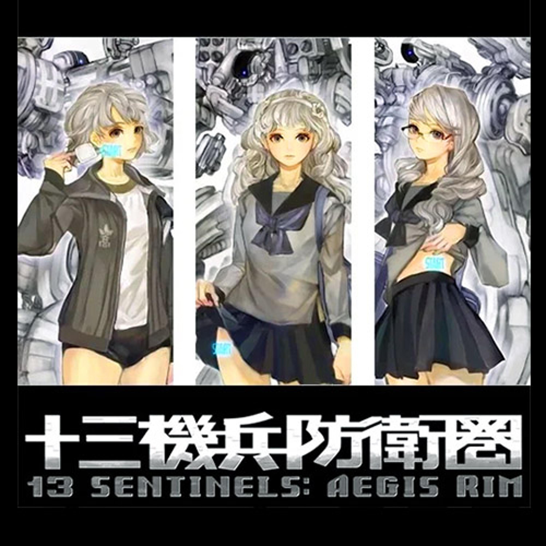 13 Sentinels: Aegis Rim (Review)