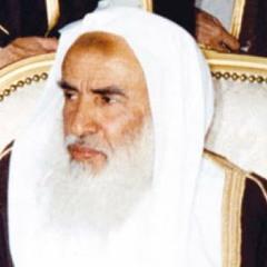 من أحكام القرآن الكريم مع الشيخ محمد بن عثيمين رحمه الله حلقة 1