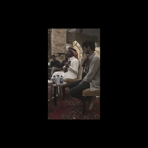 جيت بسكن قصر حبك عبدالله المانع و عايض By ف Free Listening On Soundcloud