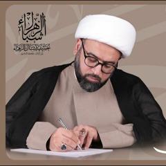 مكيال معرفة | الشيخ ياسين الجمري -  جابر ابن حيان علم الكيمياء