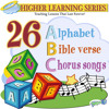 W-Whenever I Am Afraid (Alphabet Bible Songs Album Version)