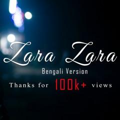 Zara Zara | Bengali Version | Valolaga Valobasar tofat | sayAn